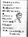 toubyou_nikki0815