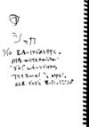 nyuin/toubyou_nikki0710_02
