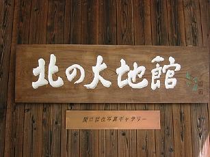 daichi.jpg
