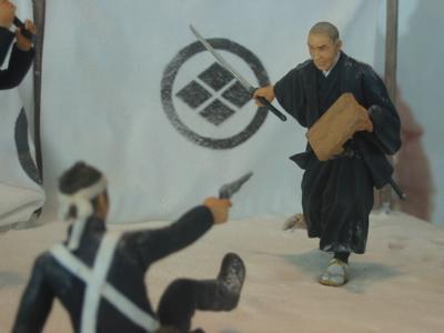 Goryokaku_war