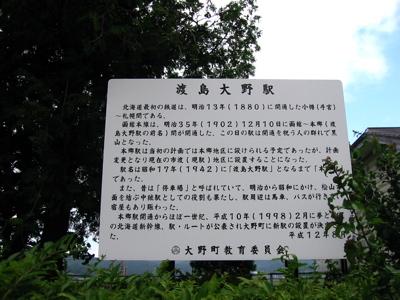 Oshima_oono2_1
