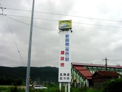 Oshima_oono_2